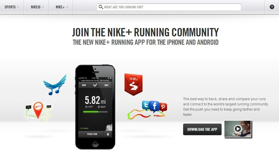 Nike Secondary CTA