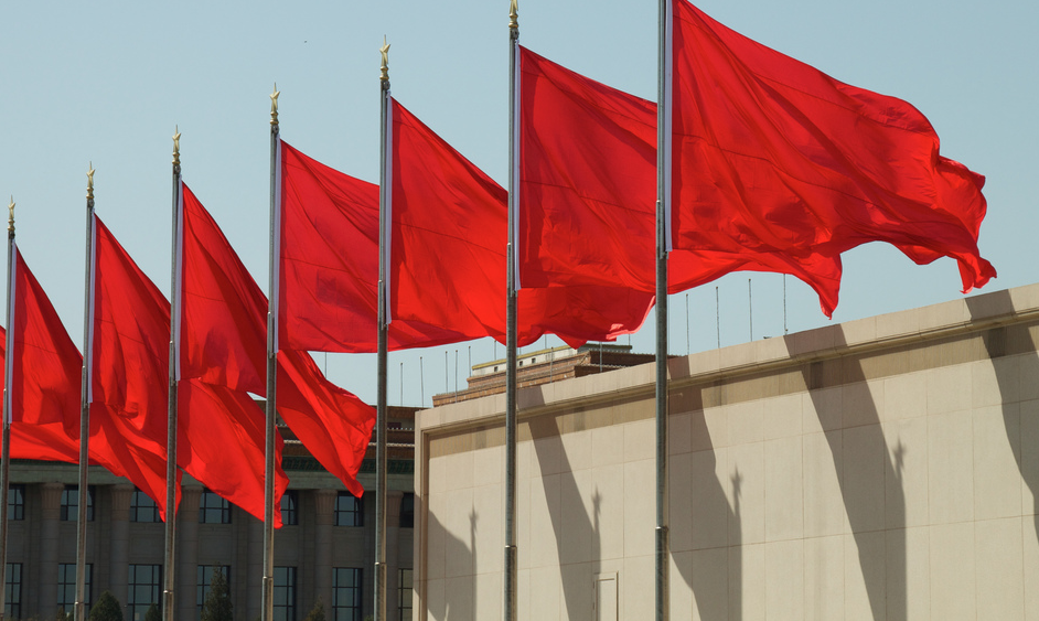Social Media Red Flags: 7 Ways You're Doing it Wrong
